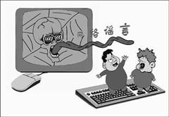 Meeloun对遭遇竞争对手网络恶意攻击的声明