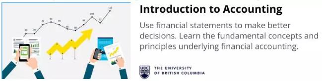 英属哥伦比亚大学:会计导论 | 课程推荐
