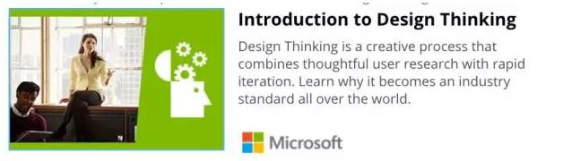 微软网课推荐:设计思维导论