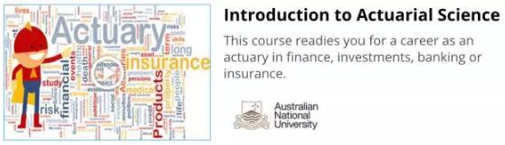 澳洲国立大学网络课程推荐:精算科学导论