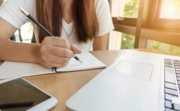 留学生Online Course Outline的重要性