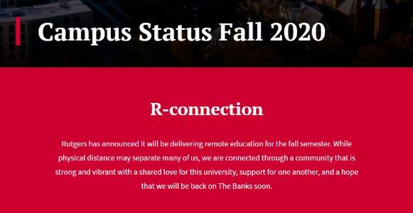 罗格斯大学通知
